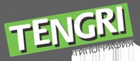 Типография Tengri